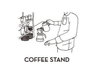 coffee_stand